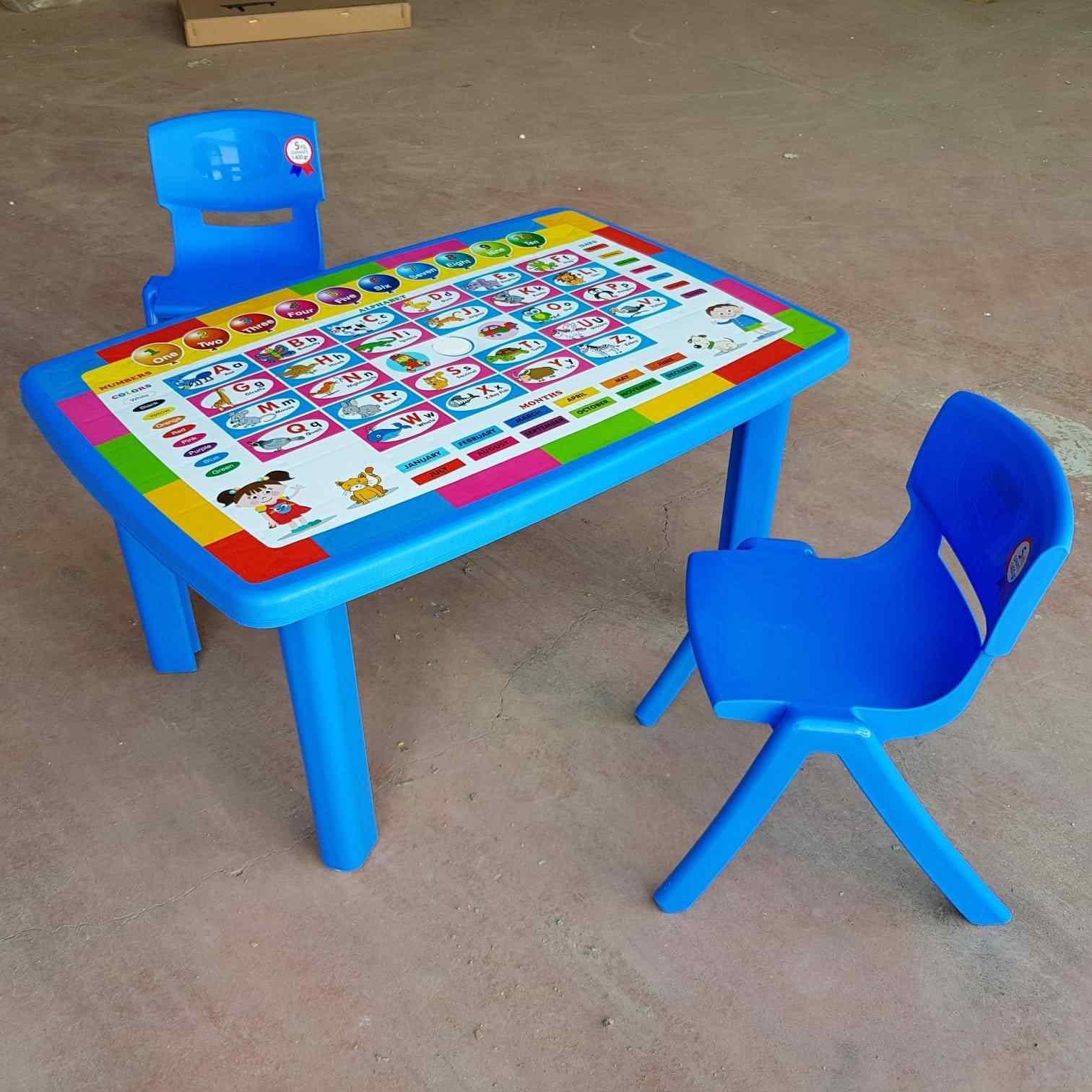 Holiday Çocuk Masa Seti Türkçe Desenli Eğitici Masa +2 Sandalye