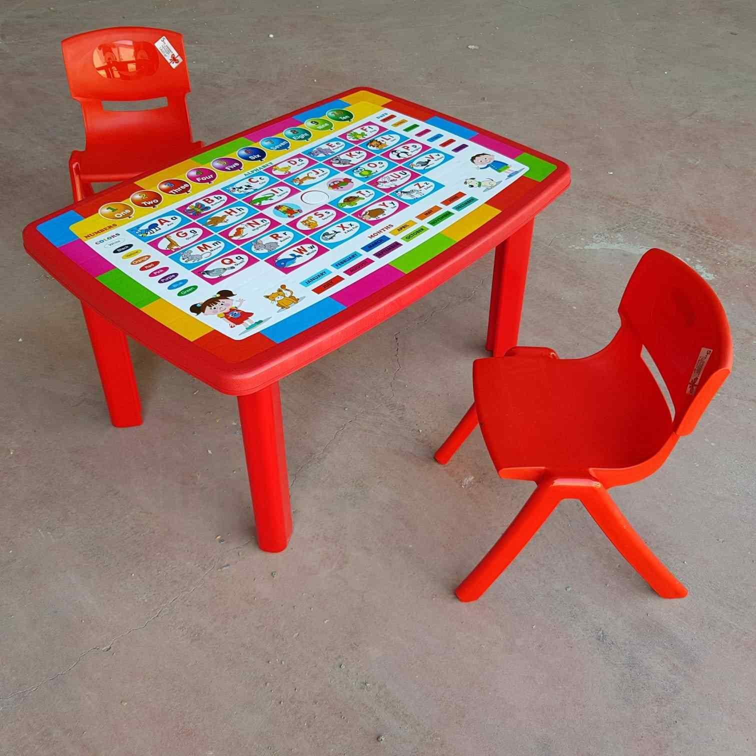 Holiday Çocuk Masa Seti İngilizce Desenli Eğitici Masa +2 Sandalye