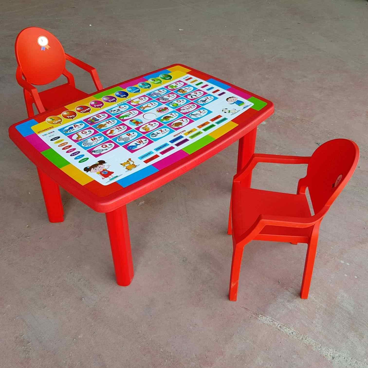 Afacan Çocuk Masa Seti Türkçe Desenli Eğitici Masa +2 Sandalye K